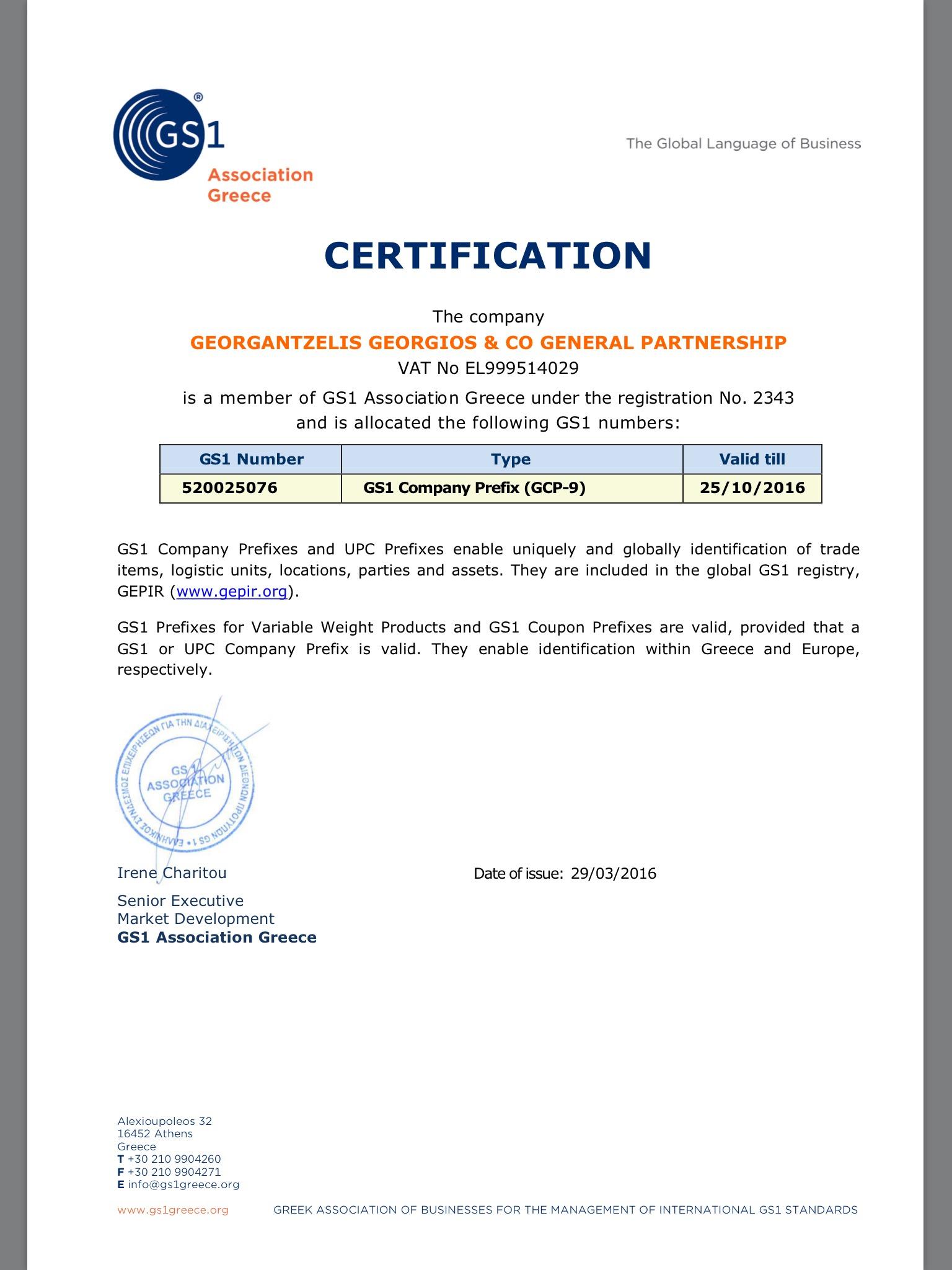 Certificates My Cms